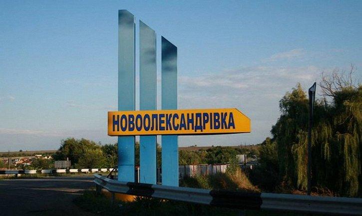 Жителям Гладосово, Травневое и Новоалександровки теперь доступны соцвыплаты - фото 1