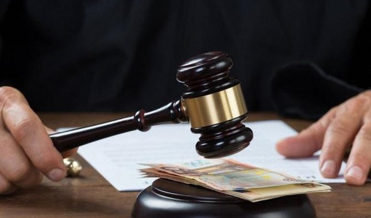 Закон об антикоррупционном суде вступит в силу в четверг, 14 июня - фото 1