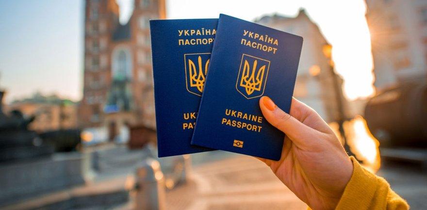 Український паспорт - це звучить гордо - фото 1