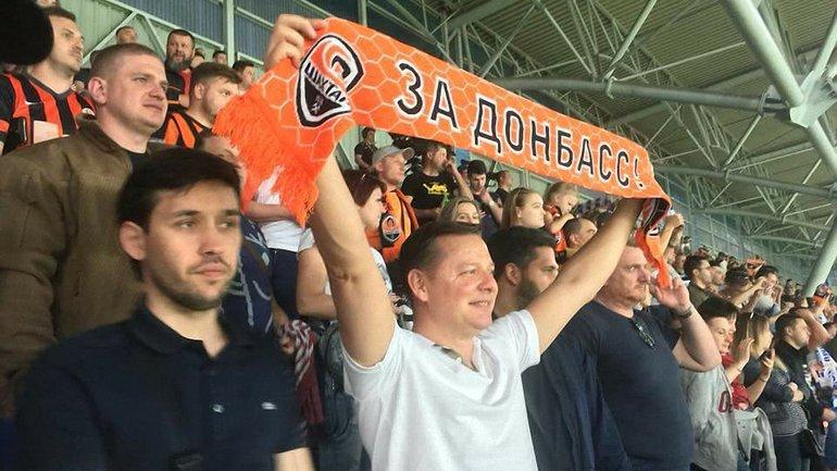 Олег Ляшко ініціює бан Мундіалю, але це не точно - фото 1