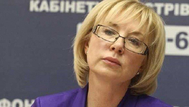 Денисова встретится с послами ЕС - фото 1