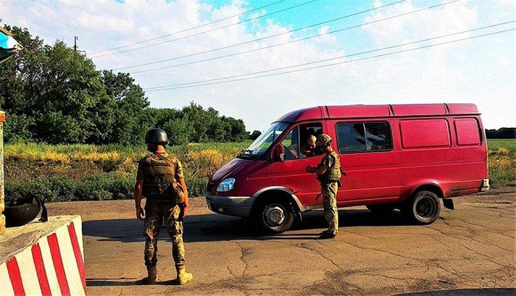 """В Мариуполе задержали двух сообщников боевиков """"ДНР"""" - фото 1"""
