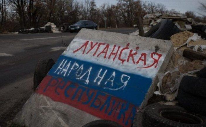 """В """"ЛНР"""" погибли заключенные - фото 1"""