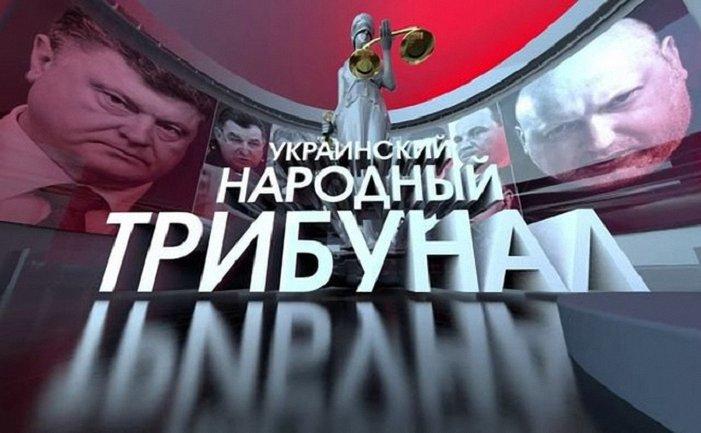 """Коломойского """"приговорили"""" к пожизненному - фото 1"""