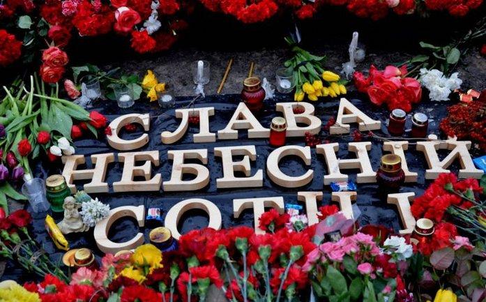 Музей Революции Достоинства запрещают строить в центре Киева - фото 1