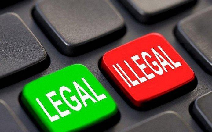 Закон 6688 о блокировке сайтов в Украине написан на взломанном Word - фото 1