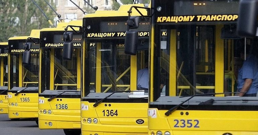 Цены на проезд в Киеве с 14 июля поднимаются вдвое - фото 1