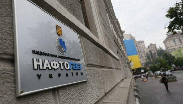 """""""Нафтогаз"""" обвинил """"Газпром"""" в манипуляциях - фото 1"""