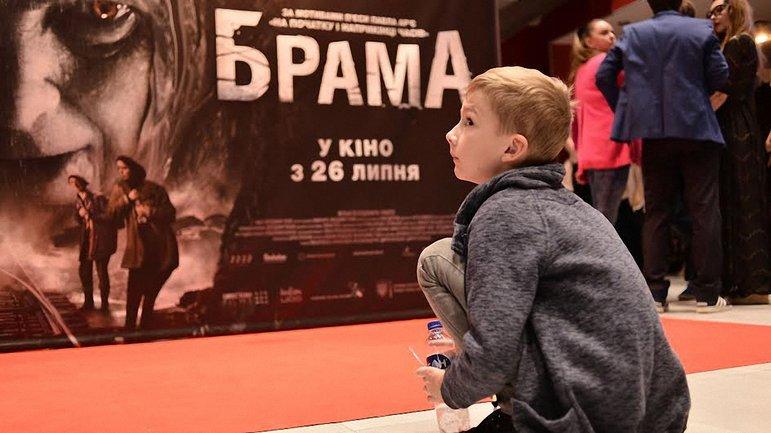 """Состоялся закрытый показ фильма """"Брама"""" - фото 1"""