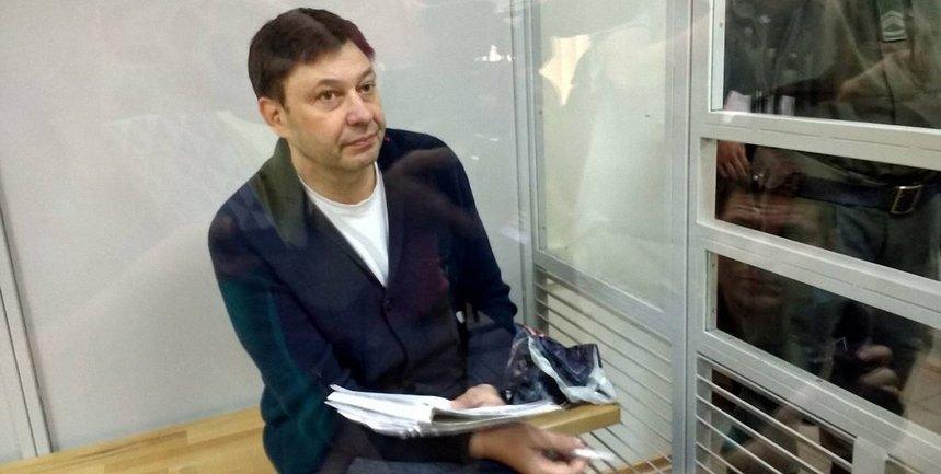 Пропагандиста Вышинского будут судить по новым обвинениям - фото 1