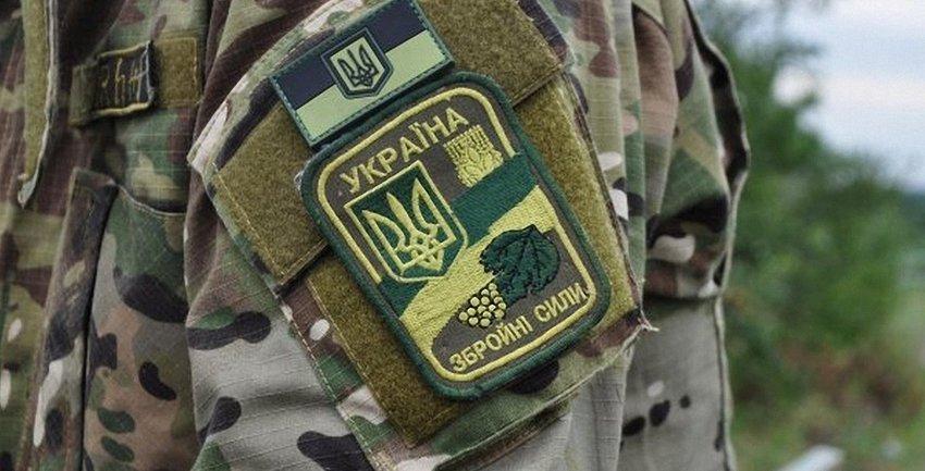 """Боевик """"ДНР"""" мобилизовался в ряды ВСУ для избежания наказания - фото 1"""
