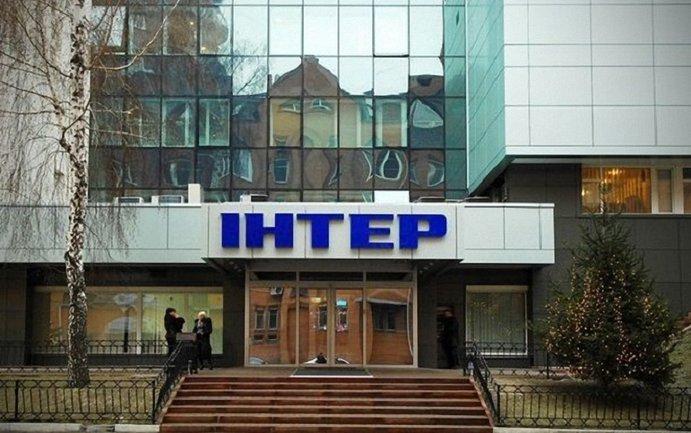 """Почему пророссийскому каналу """"Интер"""" продлили лицензии - фото 1"""