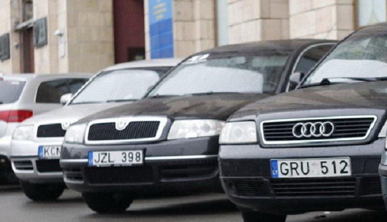 В Украине изменили акцизный налог с машин - фото 1