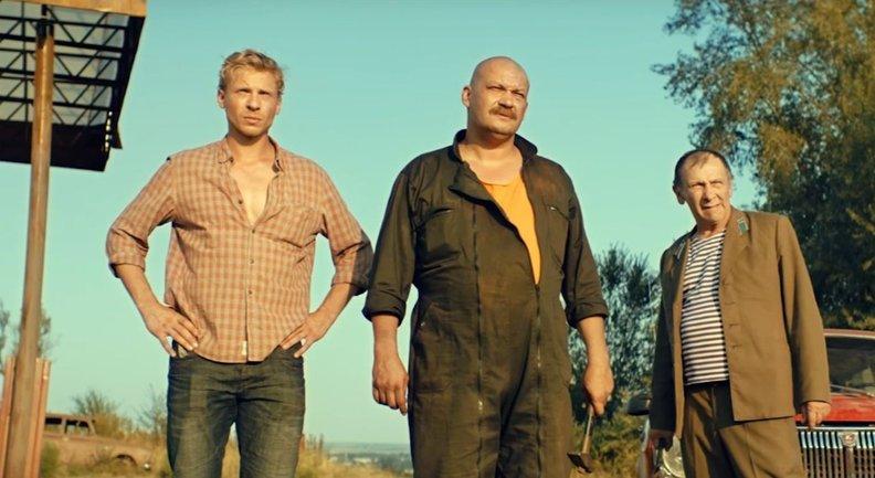 Кадр из фильма - фото 1