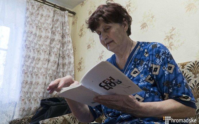 Людмила Сенцова - фото 1