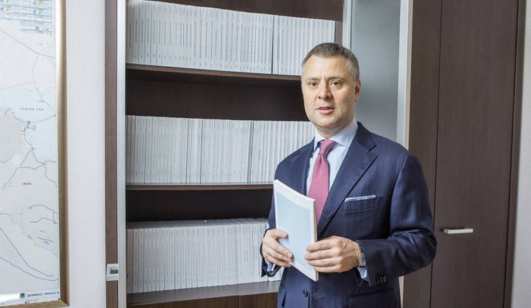 """Витренко собирается пустить имущество """"Газпрома"""" с молотка - фото 1"""