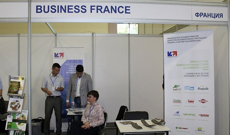 Франция закрыла торговое представительство в Москве - фото 1