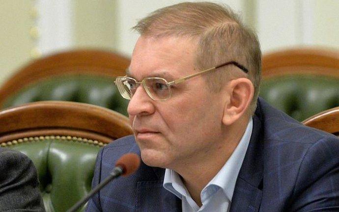 Дело об угрозах Пашинского расследуют в СБУ - фото 1