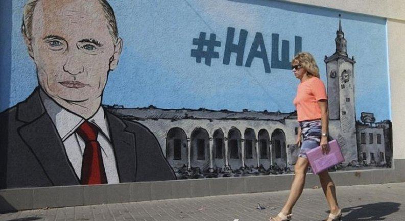 Крым наш: туристы поглумились нам адептами Путина - фото 1