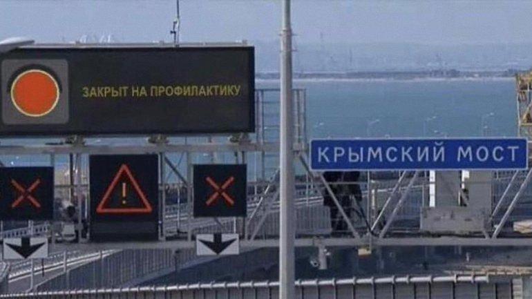 """Из-за клипа группы """"Любэ"""" Керченский мост перекрыли на один день - фото 1"""
