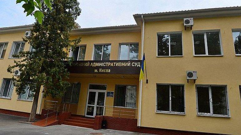 В суде рассмотрят новые тарифы на проезд в Киеве рассмотрят - фото 1