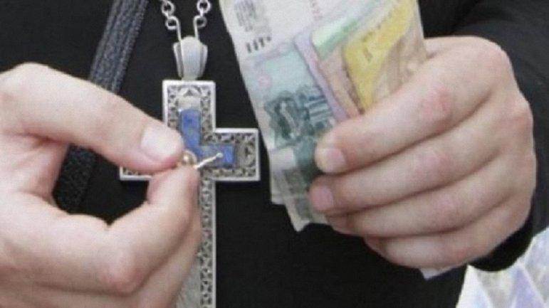 Священник хотел вывезти в РФ 1,5 млн - фото 1