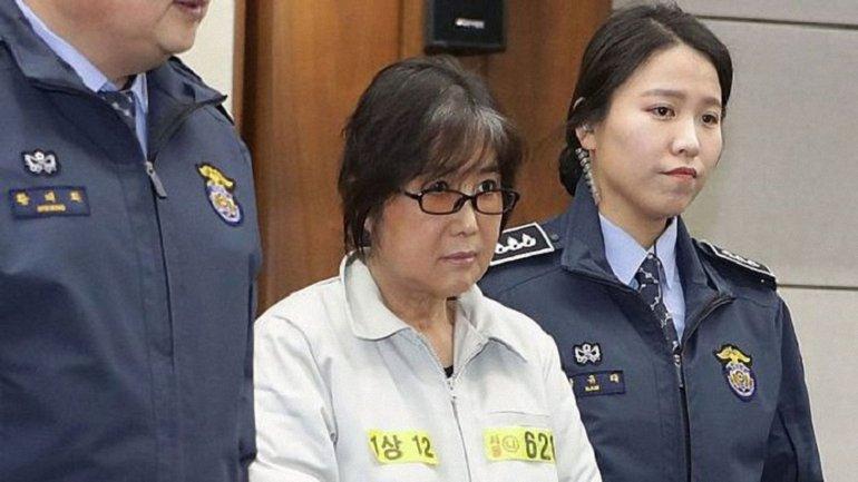 Экс-президенту Южной Кореи добавили 8 лет срока - фото 1