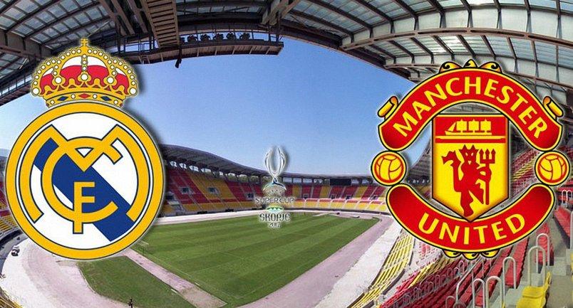 «Манчестер Юнайтед» и «Реал» попали в список Forbes - фото 1