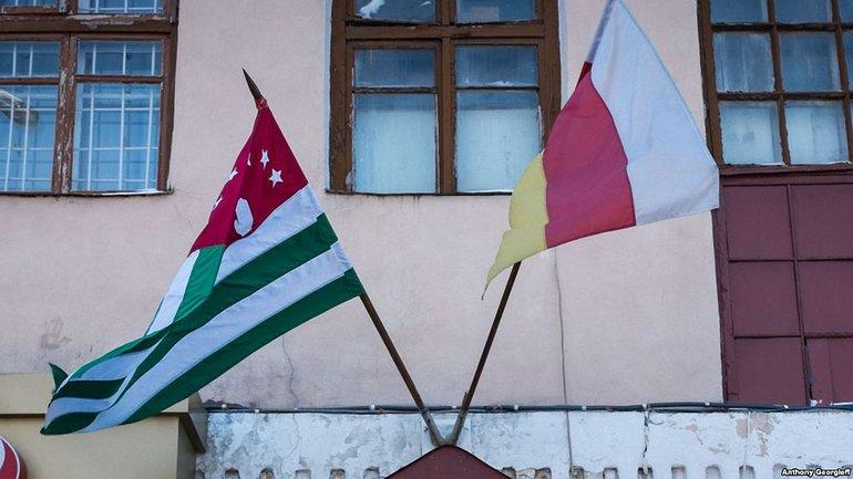 Сирия и Южная Осетия установили дипломатические отношения - фото 1