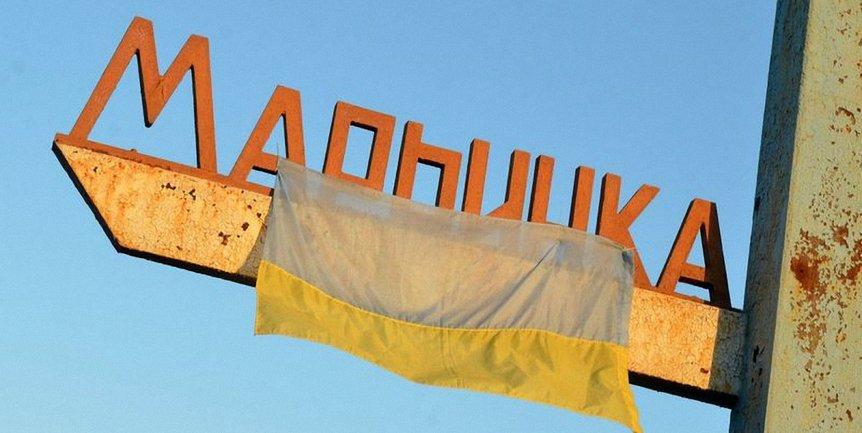 В Марьинке двое мирных жителей подорвались во дворе собственного дома - фото 1