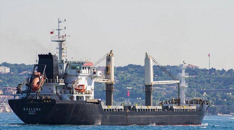 ФСБ РФ задержала в Азовском море судна, плывущие в Украину - фото 1