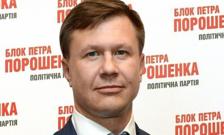 Руслан Демчак хранил деньги неизвестного происхождения - фото 1