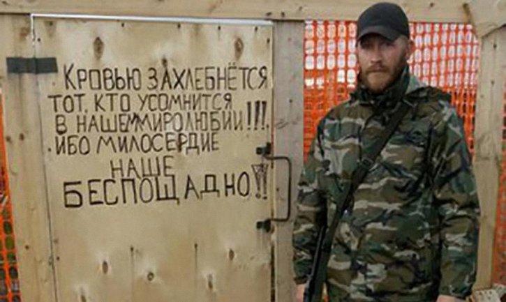 В СБУ рассказали о катастрофических потерях ЧВК Вагнера в Сирии и Украине (ВИДЕО) - фото 1