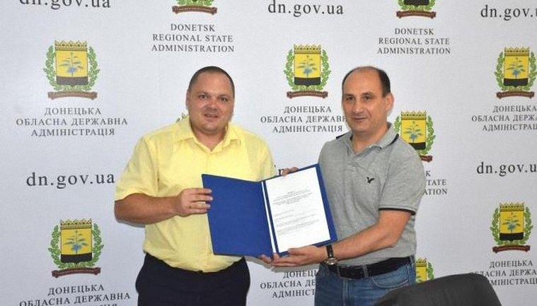 Госбюро расследований вскоре начнет свою работу в Украине - фото 1