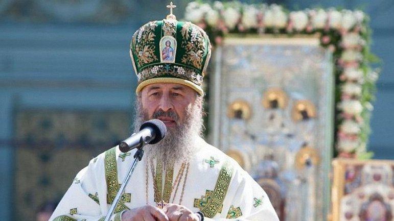 Митрополит Онуфрий поздравил украинцев с днем крещения Руси - фото 1