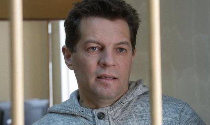 Романа Сущенко посетит украинский консул - фото 1