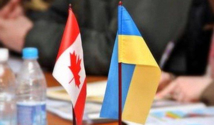 Канада выделит Украине $250 млн - фото 1