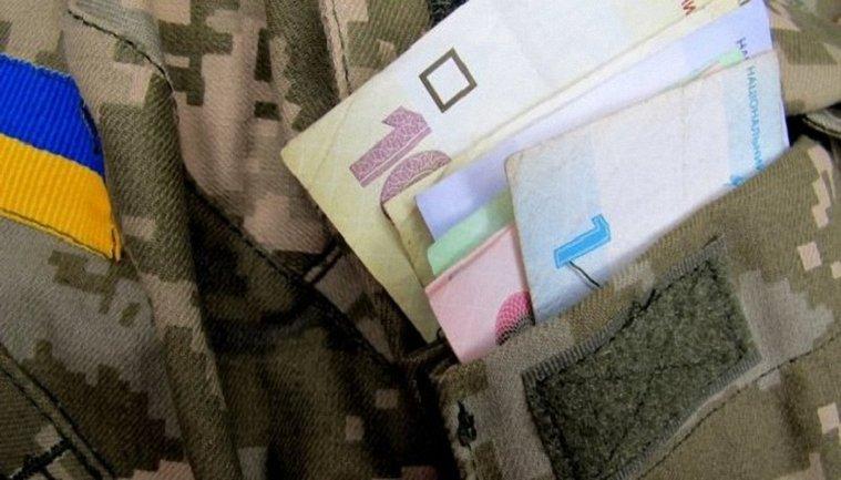 Украинским военным повысят зарплаты - фото 1