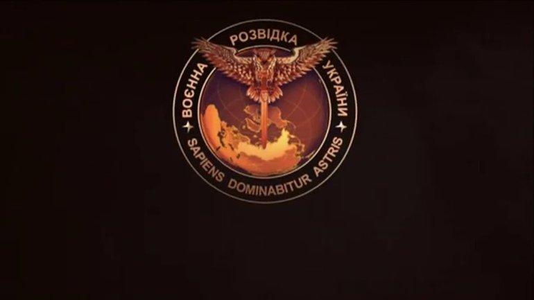 В Украине создают центр подготовки разведчиков - фото 1