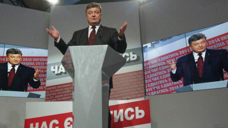 В БПП заявили о начале работы предвыборного штаба - фото 1