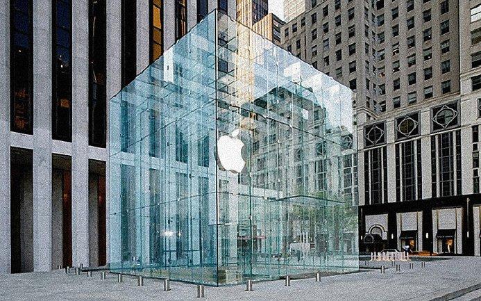 Apple вошла в историю - фото 1