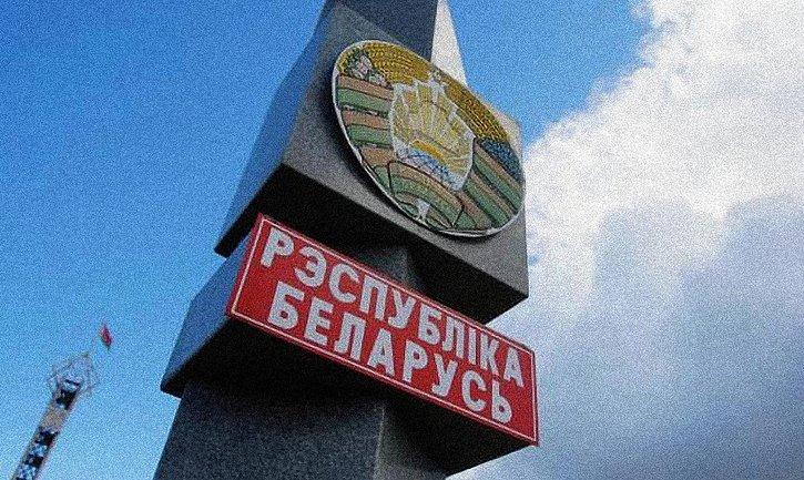 Российские спецслужбы активизировались с помощью беларусов - фото 1