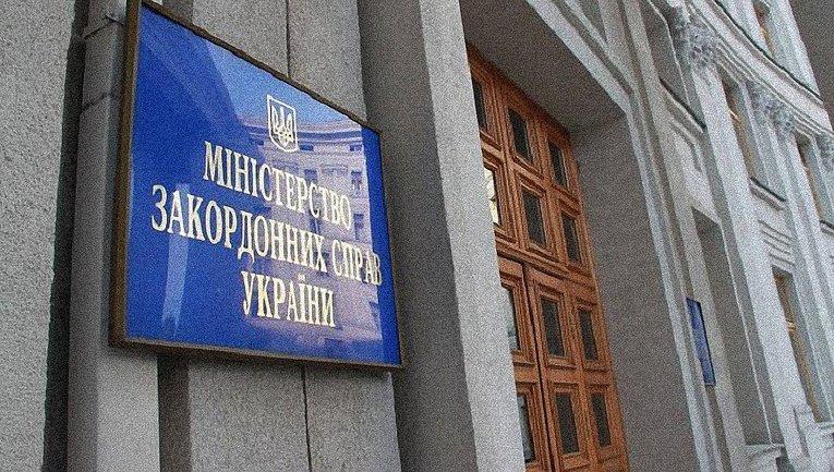 МИД Украины отреагировало на визит Путина в оккупированный Крым - фото 1