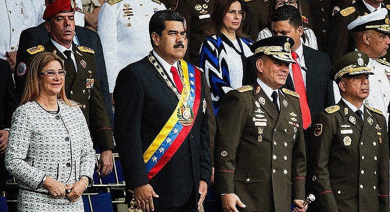 Покушение на Мадуро успехом не увенчалось - фото 1