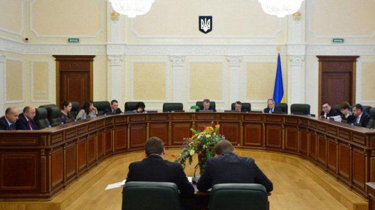 В Высшем совете правосудия решили уволить зашкваренного судью, но не из-за нарушения - фото 1