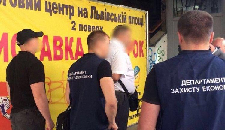 В Киеве на взятке задержали начальника ГФС - фото 1