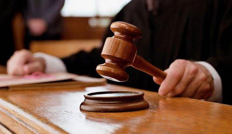 Судьи амнистировали коррупционного преступника - фото 1