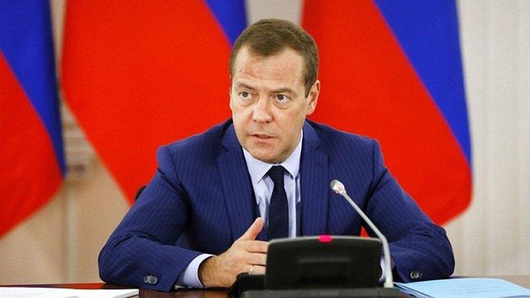 Медведев пригрозил США из-за санкций против РФ - фото 1