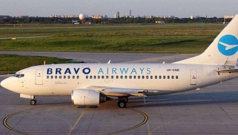 Bravo Airways прекратила полеты из Киева в Польшу - фото 1