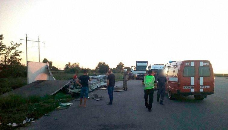 В Полтавской области водитель на Mercedes угробил себя и машину - фото 1